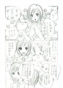 s_mangasitagaki1